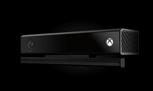 full_Xbox_Kinect