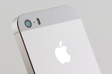 iPhone 5S - façade arrière