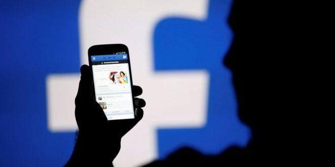 Comment espionner Facebook Messenger avec un logiciel espion ?